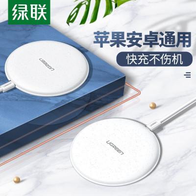 綠聯 無線充電器7.5W快充qi協議10W通用蘋果iphone11pro/X/XS/XS Max8小米10華為三星手機