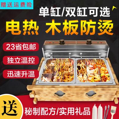納麗雅(Naliya)電加熱關東煮機器格子鍋商用雙缸麻辣燙鍋串串香小吃設備煮面爐子