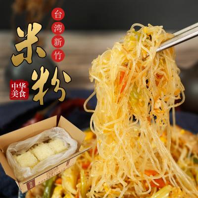 【5斤】凡秀色新竹米粉2500g/箱米線粉干方便細粉絲好吃零食