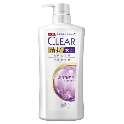 【吴亦凡同款】清扬(CLEAR) 女士 去屑洗发水 深度滋养型750g受损发质;所有发质;混合性发质【联合利华】