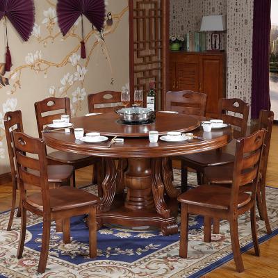 HOTBEE实木餐桌椅组合带电磁炉餐桌酒店火锅店饭店圆形桌2米家用大圆桌