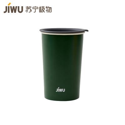 苏宁极物 珐琅不锈钢咖啡杯 400ml