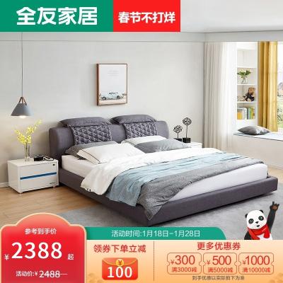 【抢】全友家私布艺床简约现代主卧软床1.8米大床双人床软包床105129床