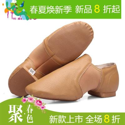 软底练功鞋室内外爵士舞弹力布舞蹈鞋女芭蕾舞教师鞋肚皮舞民族舞