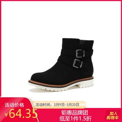Daphne/達芙妮圓頭短筒皮帶扣時尚歐美風馬丁靴女1017607291
