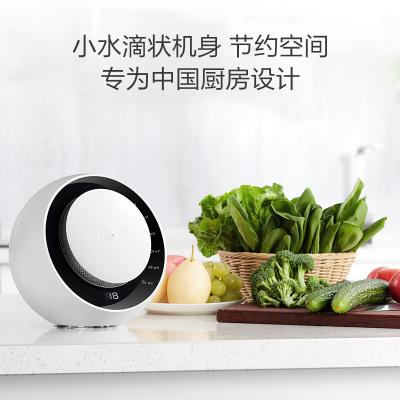 优食果蔬清洗机洗菜机全自动家用水果消毒机食材净化器净食机