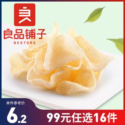 良品鋪子 烤肉味蝦條蝦片 25gx2袋裝 炸蝦片休閑食品膨化零食