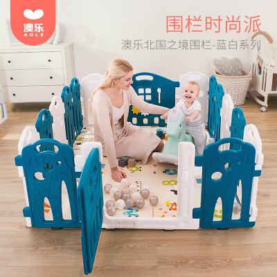 澳樂(AOLE-HW) 兒童嬰兒安全圍欄寶寶學步室內戶外游樂場防護欄藍白系列 藍白款北國之境安全圍欄16+2