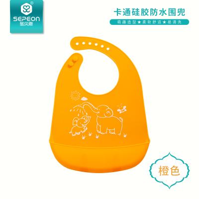 圣貝恩嬰兒硅膠吃飯兜寶寶輔食兜兒童防水口水兜圍嘴防漏可水洗