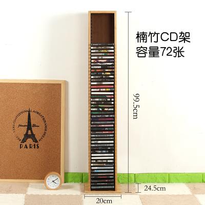 苏宁放心购黑胶唱片架子游戏光盘PS4架CD架 DVD架 碟片架光盘架大容量CD架黑胶唱片收纳架简约新款