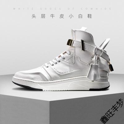 富悅美真皮男鞋春季2020新款潮牌嘻哈高幫鞋男白色厚底增高鞋歐洲站鎖頭