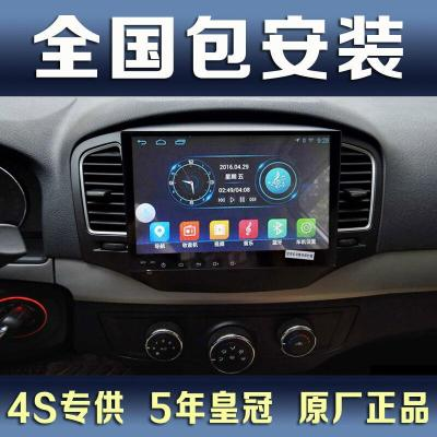 榮威新350導航安卓大屏導航儀一體機倒車影像智能車載中控11款12款13款14款15款16款17款
