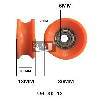 定做 U型槽608包塑軸承POM膠輪滾輪軸承門窗滑輪推拉門尼龍輪凹槽輪