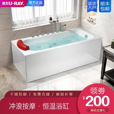 澳友卫浴U-RAY亚克力小户型靠墙按摩右裙浴缸成人1.2米/1.4/1.5/1.6≈1.7m双裙边(左裙)恒温冲浪浴缸