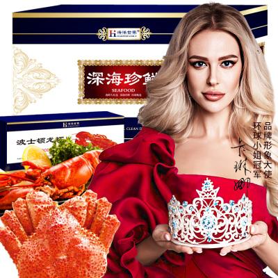 【禮券】海洋世家 海鮮禮盒大禮包4988型禮券禮品卡 團購年貨禮品 國內海鮮水產