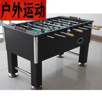 蘇寧好店足球桌室內桌面足球機游戲臺8桿桌上足球臺娛樂玩具5959新款