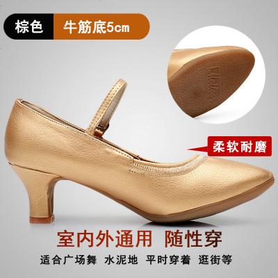 女式摩登舞鞋女成人华尔兹广场舞鞋中跟软底儿童国标舞蹈鞋春夏