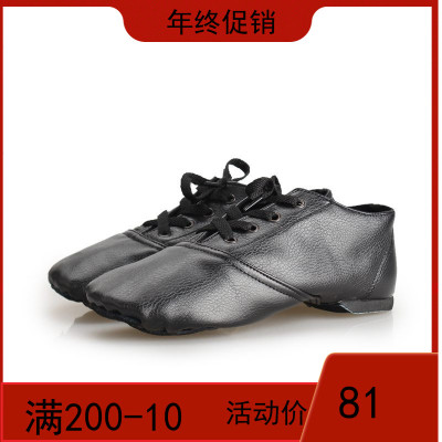 铁箭黑色拉丁爵士鞋女低帮PU软底练功考级民族男芭蕾舞民间舞蹈鞋