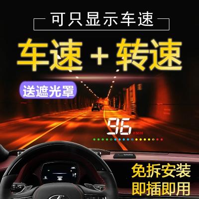 車載HUD高清抬頭顯示器汽車閃電客行車電腦OBD平視速度多功能投影儀 A500【智能版】
