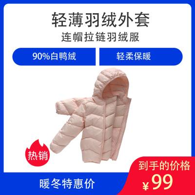 拉里宝贝童装秋冬新款儿童轻薄羽绒连帽羽绒服中小男女儿童外穿外套中粉系列