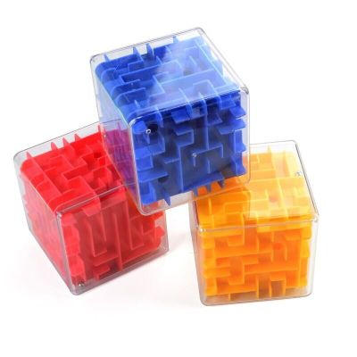 搭啵兔开发智力儿童3D迷宫走珠立体魔幻迷宫弹珠智力减压魔方玩具