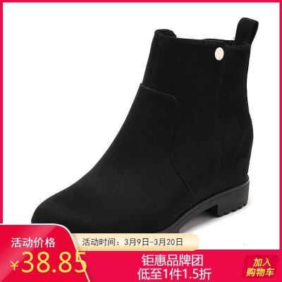 SHOEBOX/鞋柜金屬拉鏈一腳蹬低跟內增高馬丁靴短靴女1718607024