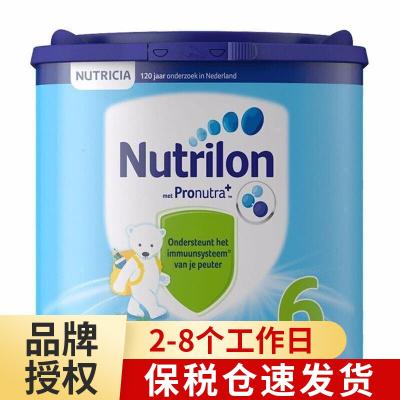 牛欄(Nutrilon) 荷蘭原裝進口 荷蘭牛欄諾優能Nutrilon嬰幼兒配方奶粉 保稅倉發貨 6段 1罐
