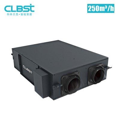 科林貝思(CLBST)高效凈化雙向流新風機CVD2-250B高效過濾除霾除PM2.5超薄低噪靜音適用90平方米