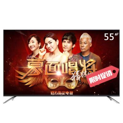 【99新】長虹(CHANGHONG)55英寸液晶智能電視網絡平面電視機4K超高清彩電55Q5N