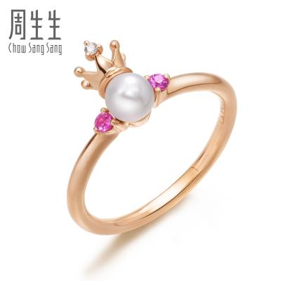 周生生(CHOW SANG SANG)18K金紅色黃金LaPelle后冠珍珠戒指88723R