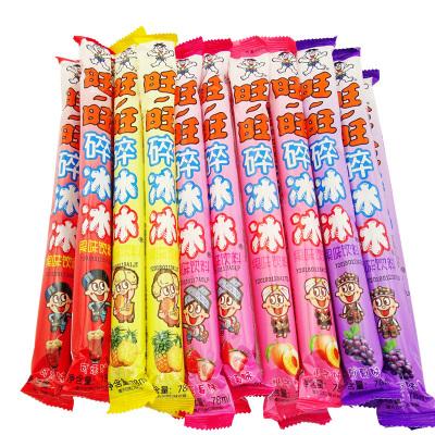 旺旺 碎冰冰混合味78ml X20条 散装果味饮料 休闲儿童零食5种口味可选 生日礼物零嘴小吃