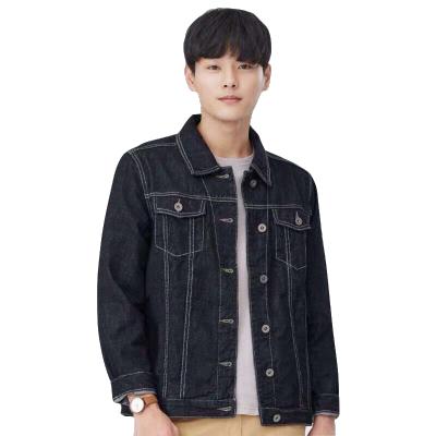 冬季新款男装韩版常规夹克男士牛仔上衣大码男生外套 诺妮梦