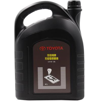 豐田(TOYOTA)原廠變速箱油/無級變速器油CVTF FE 4L 卡羅拉/RAV4/雷凌/致炫/威馳/致享/凱美瑞