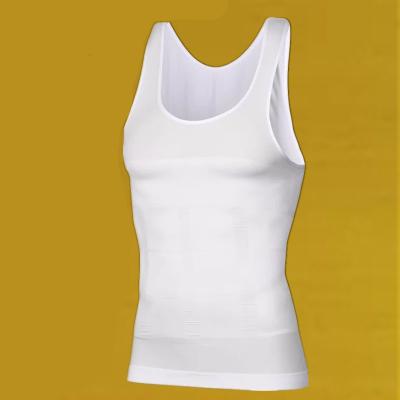 男士收腹束胸塑身衣胖子減瘦肚 子透氣塑形束身束腰帶緊身背心 臻依緣