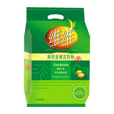 维维680g高钙豆奶粉