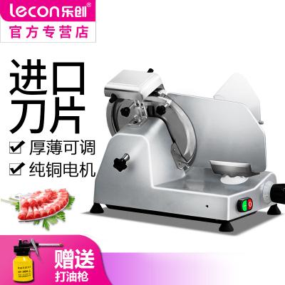 乐创(lecon)LC-QRJ30 10寸半自动切片机 切肉机商用 电动台式切牛羊肉肉卷切片机刨肉机 火锅肉片机