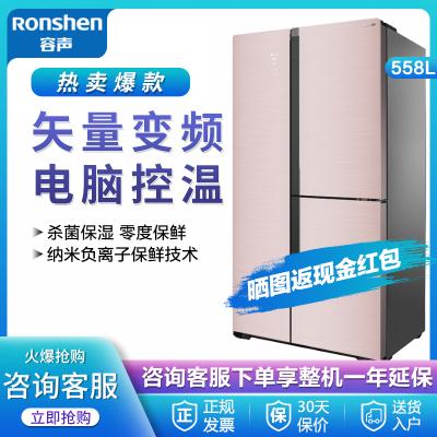 【99新】容聲冰箱(Ronshen)558升對開門三門矢量雙變頻 家用冰箱BCD-558WKS1HPG 沁香金
