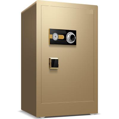 【神華牌】收款室雙門機械保險柜