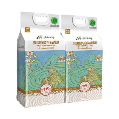 王家糧倉 泰國原裝進口蘇吝府泰國茉莉香米5kg/袋x2袋(20斤)