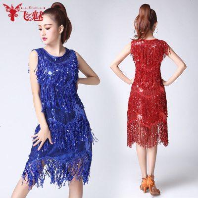 飞魅 拉丁舞裙新款成人女舞台连衣裙 拉丁舞服装演出服比赛服