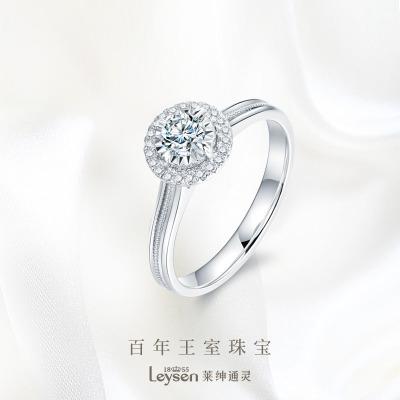 Leysen1855萊紳通靈珠寶 藍色火焰-耀世 鉆戒 求婚戒指 定制戒指 鉆石戒指 定制周期詳詢客服