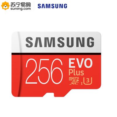 三星256g內存卡 CLASS10 4K視頻 手機行車記錄儀相機無人機tf卡 ns游戲機switch存儲卡通用