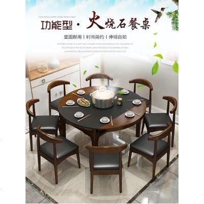 HOTBEE北欧餐桌椅组合现代简约实木圆餐桌火烧石伸缩折叠家用电磁炉饭桌