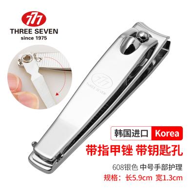 韓國777進口正品指甲刀 中號帶銼片指甲剪 平口銀色指甲刀 PN-608