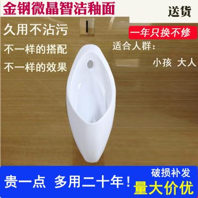 小便斗掛墻式自動感應男士手按小便池家用陶瓷尿斗成人落地小便器