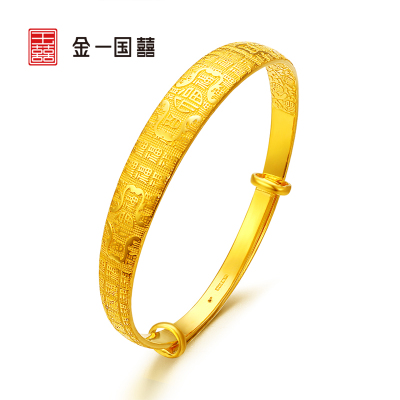 金一國囍足金百福吉祥女士黃金手鐲生日520情人禮物送女友媽媽結婚手環首飾(計價)AAE012