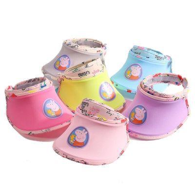 3-12歲小豬防曬遮臉防紫外線兒童空頂遮陽帽寶寶太陽帽卡通