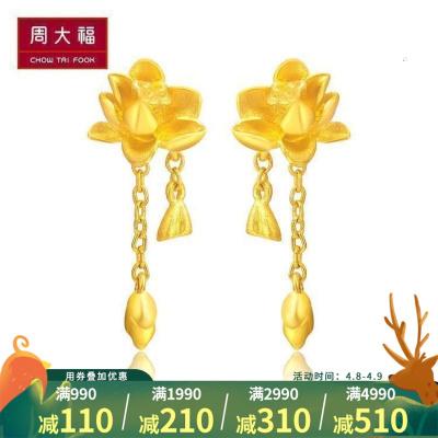 周大福(CHOW TAI FOOK)珠寶首飾花月佳期足金黃金耳環計價(工費:58)F165627