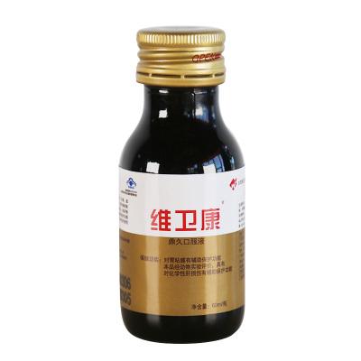 维卫康 鼎久口服液60ml/瓶*1瓶 护肝护胃