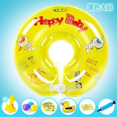 诺澳婴儿游泳圈宝宝脖子圈婴儿童颈圈水泡婴儿脖圈泳圈救生圈浮圈 黄色大码6-24个月